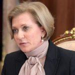 Глава Роспотребнадзора РФ находится с рабочим визитом в Архангельской области