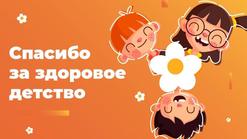 20 ноября профессиональный праздник отмечают педиатры