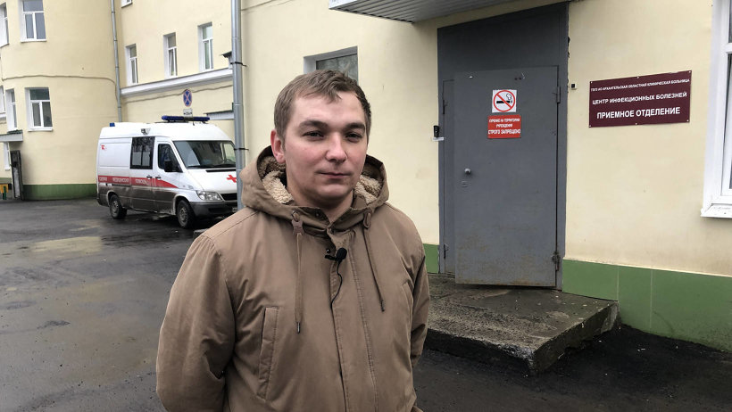Врачи Архангельской областной больницы просят северян соблюдать меры безопасности