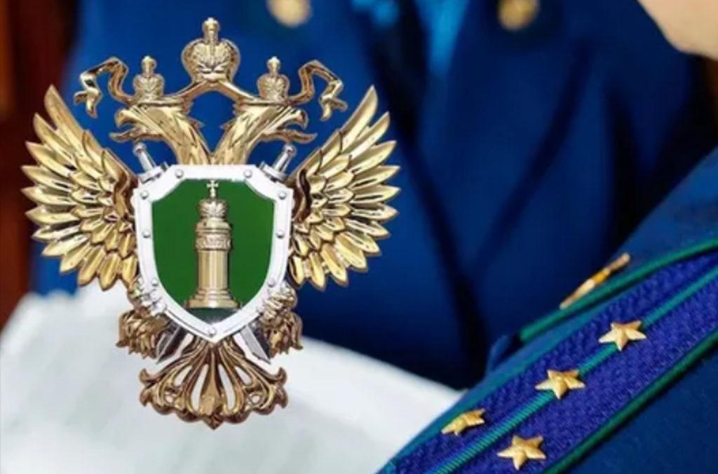 Прокуратурой Виноградовского района выявлено бездействие администрации МО «Виноградовский муниципальный район»