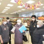 Отдел АПК и торговли администрации Виноградовского района совместно с правоохранительными органами проводит рейды по объектам торговли