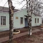 Прокуратурой Виноградовского района выявлено 16 нарушений законодательства в сфере противодействия коррупции