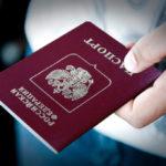 В декабре нужно поменять права и паспорта