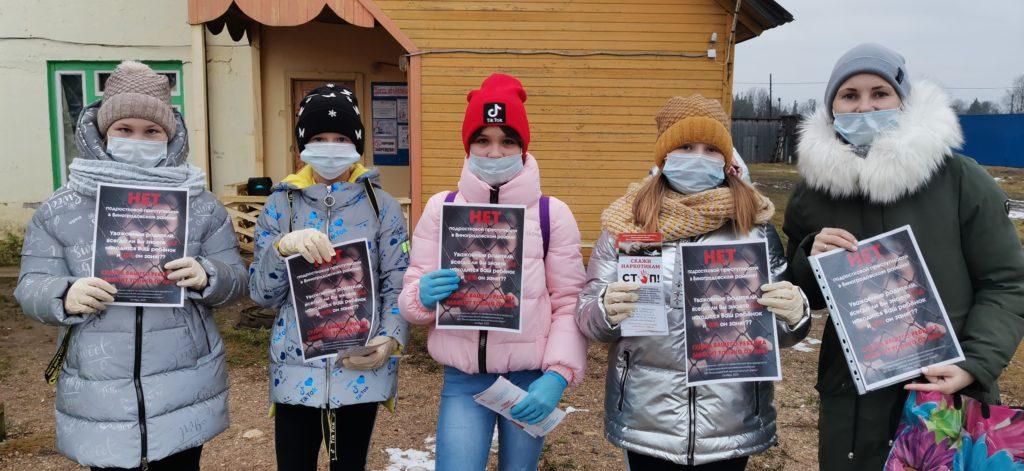 Профилактическая акция в Сельменьге: «НЕТ подростковой преступности»