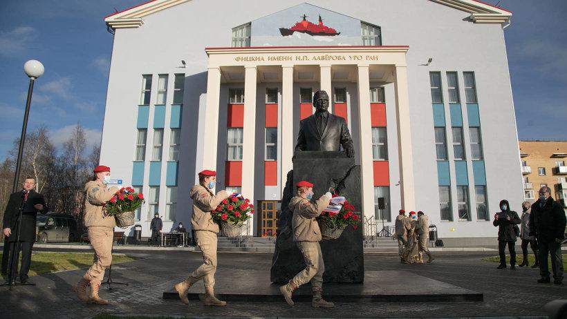 В столице Поморья торжественно открыли памятник академику Николаю Лаверову
