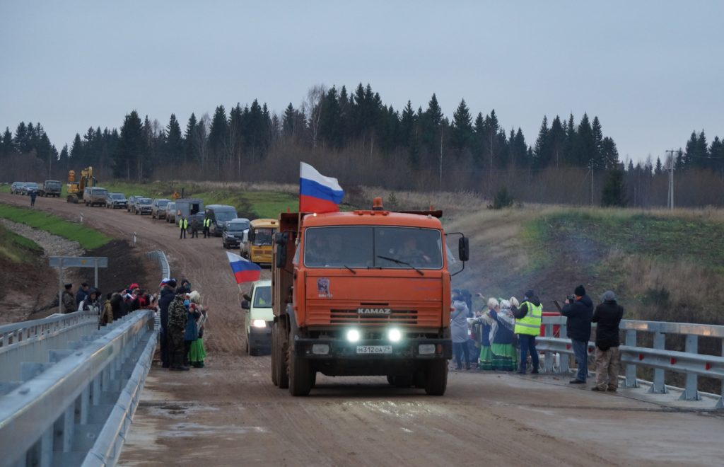 30 октября в Виноградовском районе в торжественной обстановке открыт мостовой переход через речку Сельменьга (МО «Борецкое»)
