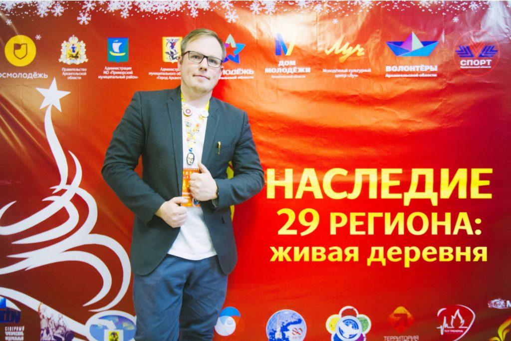 Поддержим нашего земляка Антона Пономарева во всероссийском конкурсе!