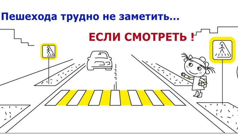 ГИБДД напоминает пешеходам: обязательно используйте светоотражающие элементы в одежде