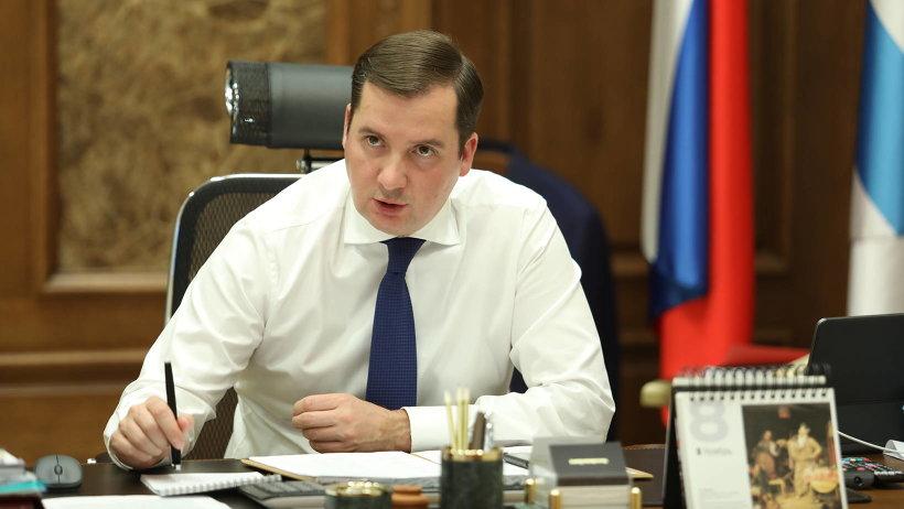 В ноябре налоговые поступления в бюджет Поморья составят свыше четырех миллиардов рублей