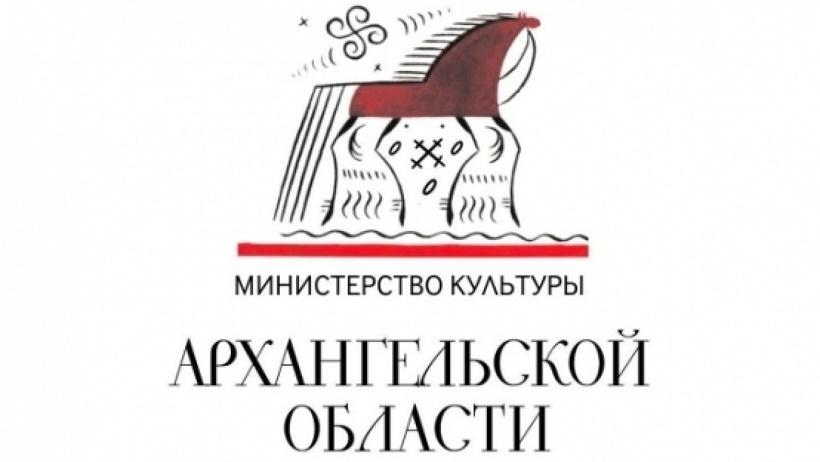 В школе искусств Виноградовского района обновляется материально-техническая база