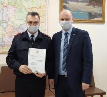 За образцовое выполнение обязанностей — благодарность губернатора начальнику ОМВД России по Виноградовскому району