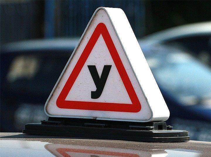 Изменены правила проведения экзаменов на право управления транспортными средствами