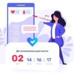 Жителям Поморья предлагают принять участие в диктанте по общественному здоровью