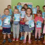 Читают и мастерят дошколята районного центра Виноградовского района