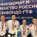 Тхэквондисты Архангельской области завоевали 59 медалей на национальном турнире