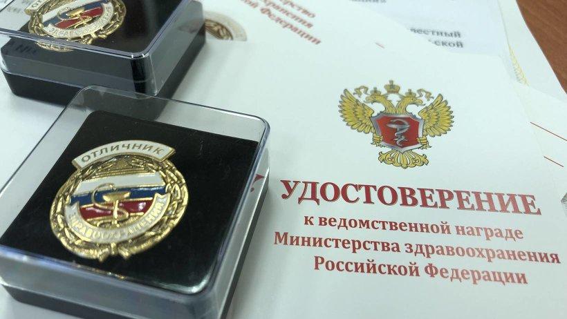 Медицинские работники Архангельской области награждены ведомственными наградами