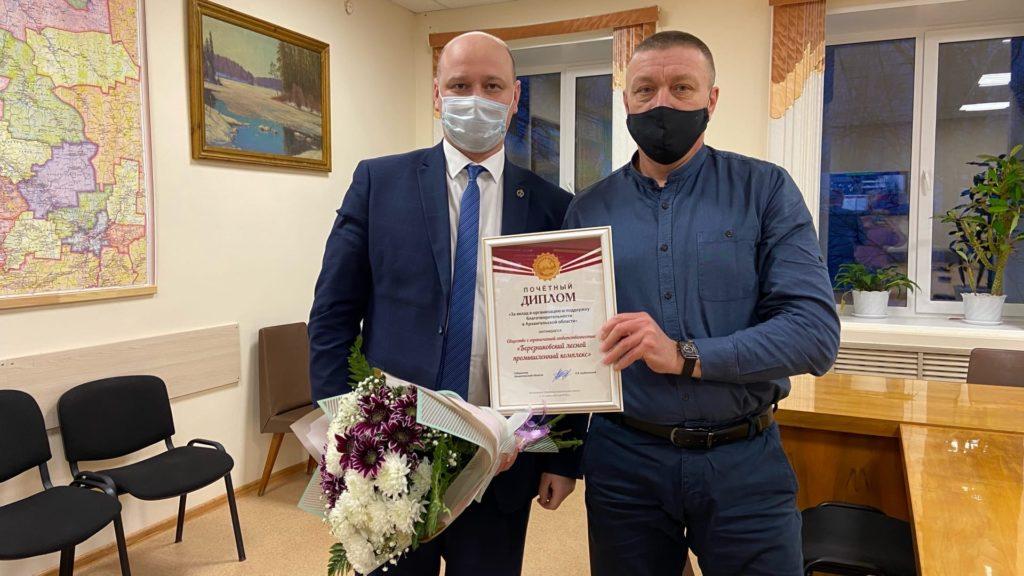 За вклад в организацию и поддержку благотворительности Березниковский ЛПК удостоен награды