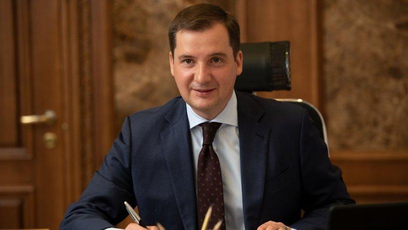 Новый губернатор