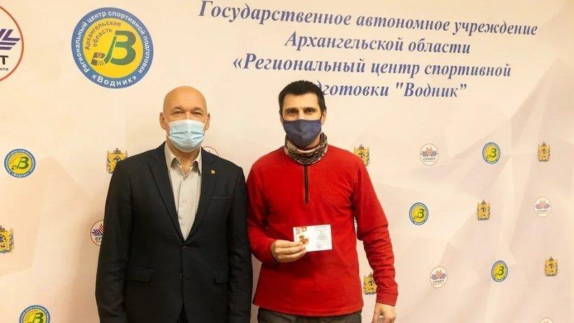 В Архангельске вручили золотые знаки отличия ГТО