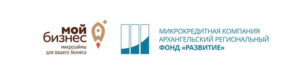 В рамках нацпроекта в Поморье работают финансовые инструменты стимулирования МСП