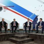 Александр Цыбульский принял участие в работе Гайдаровского форума