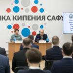 В Архангельской области стартовал 23-й поток Президентской программы подготовки управленческих кадров