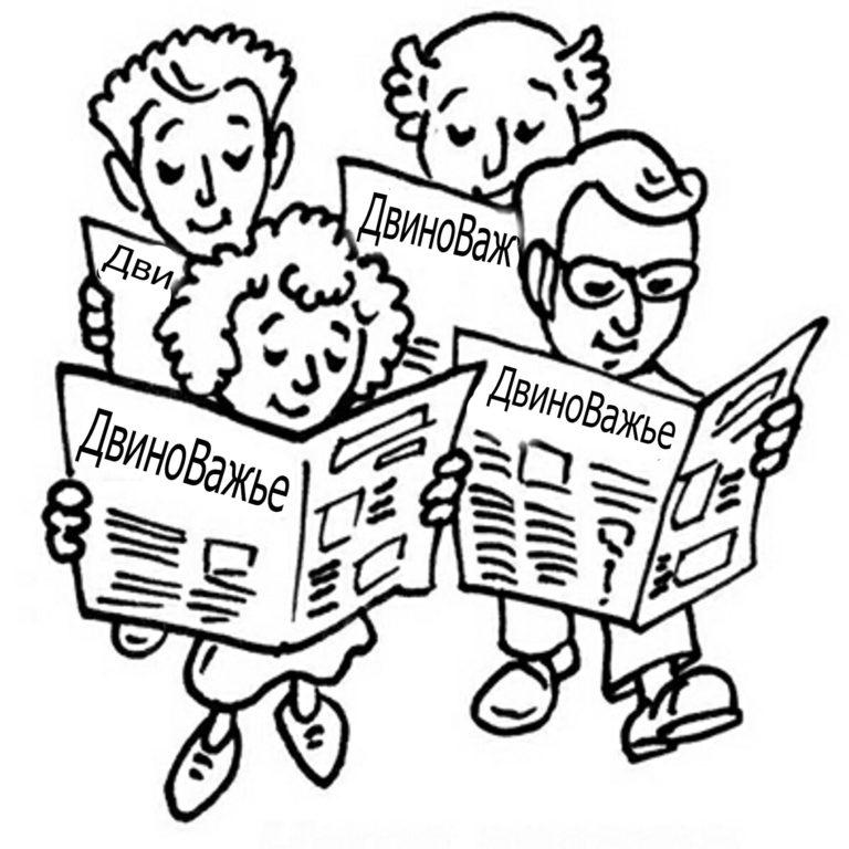 Жители Виноградовского района — активные подписчики. Почта России определила самые читающие районы