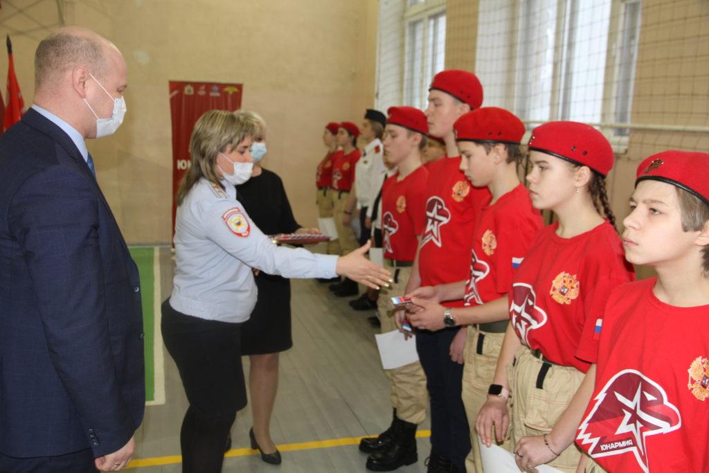 Юнармейцем быть готов! В Центре дополнительного образования Виноградовского района пополнились ряды новобранцев
