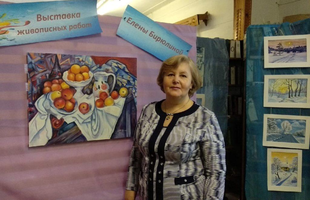 Рочегодская художница Елена Бирюлина: «Мои картины — мои дети»