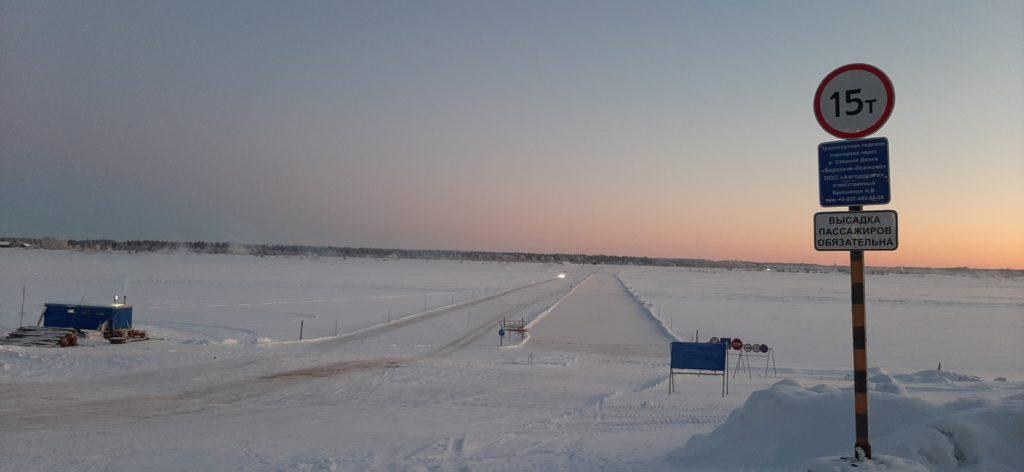 Четыре автомобильные ледовые переправы открыты на территории Виноградовского района