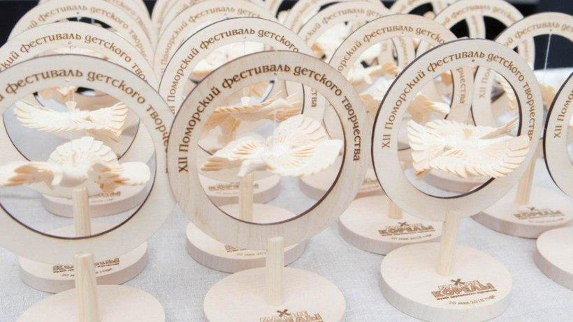 «Наследие Поморья»: региональный конкурс посвящен Году науки и технологий