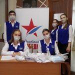 Волонтерский центр САФУ стал победителем всероссийского конкурса