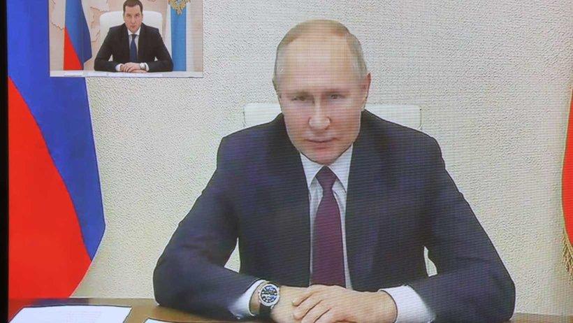 Первое в этом году  публичное совещание Президента России