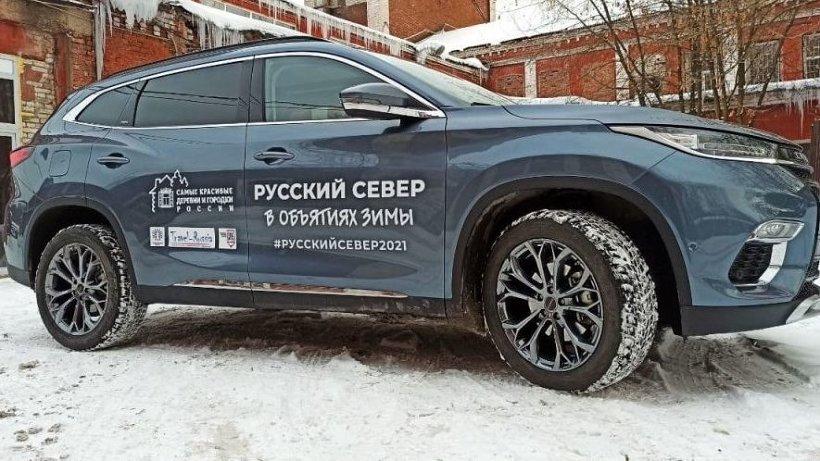 Блогеры и журналисты отправляются в третью большую экспедицию по Архангельской области