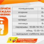 С 24 февраля отделения социальной защиты возвращаются к приему граждан в обычном режиме