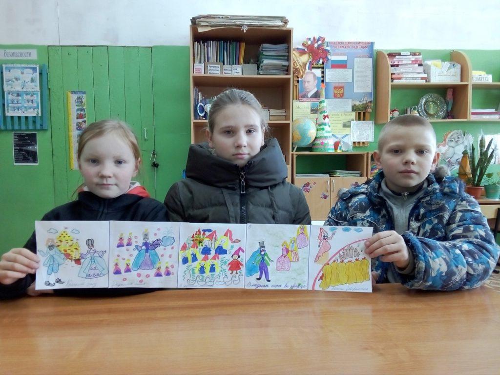 Заостровские школьники приняли участие в акции «Играем в сказку», приуроченную к 140-летию со дня рождения Элинор Фарджон