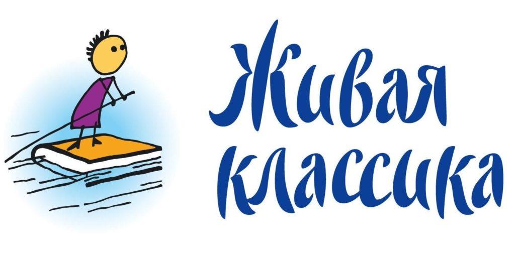 В Хетовской средней школе прошел школьный этап «Живой классики»