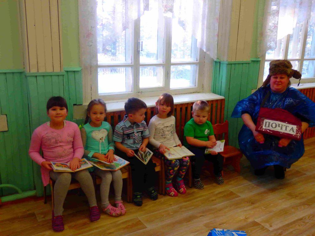 Праздник «В стране игрушек» состоялся в детском саду «Катерок»