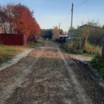 Активистам Виноградовского района помогут