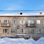 Капремонт-2020: еще одна крыша готова