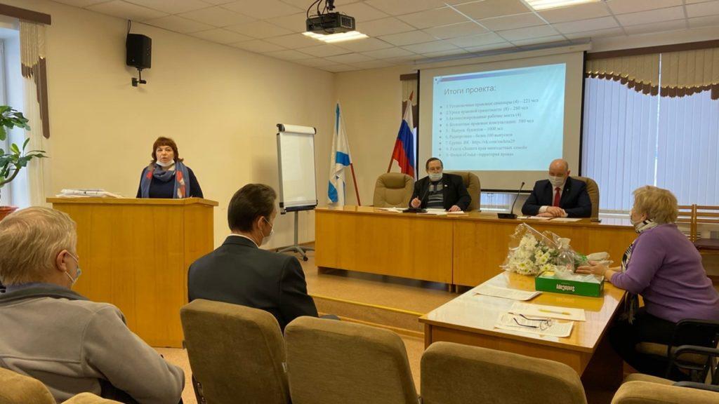 Состоялась двадцать первая (внеочередная) сессия муниципального Собрания МО «Виноградовский муниципальный район» шестого созыва
