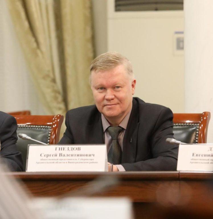 Назначен общественный представитель губернатора по Виноградовскому району