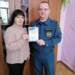 Ирина Инкина - лучший пропагандист пожарной безопасности в Виноградовском районе!