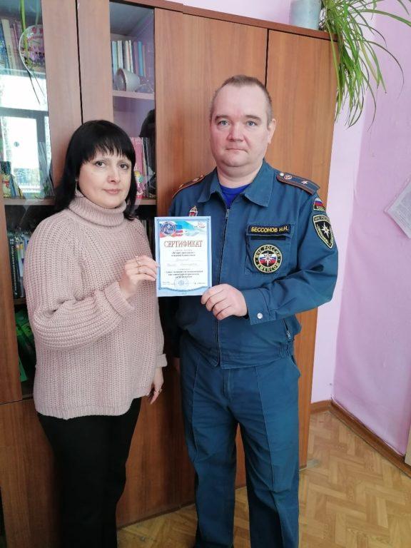 Ирина Инкина — лучший пропагандист пожарной безопасности в Виноградовском районе!