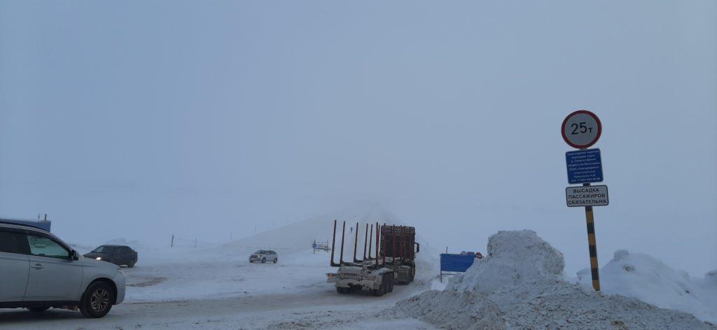 В Виноградовском районе  работают семь автомобильных ледовых переправ