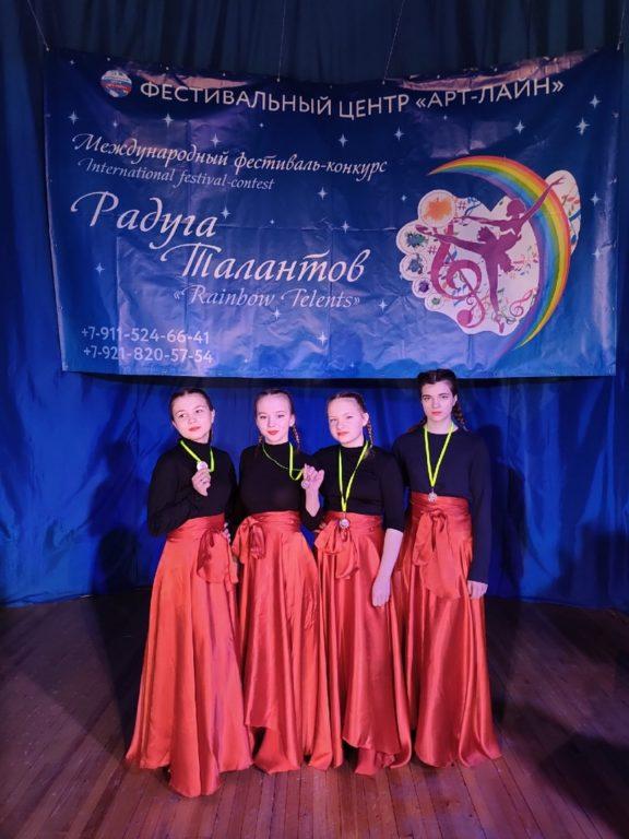 Группа самодеятельных артистов  Виноградовского района приняла участие в международном конкурсе «Радуга талантов»