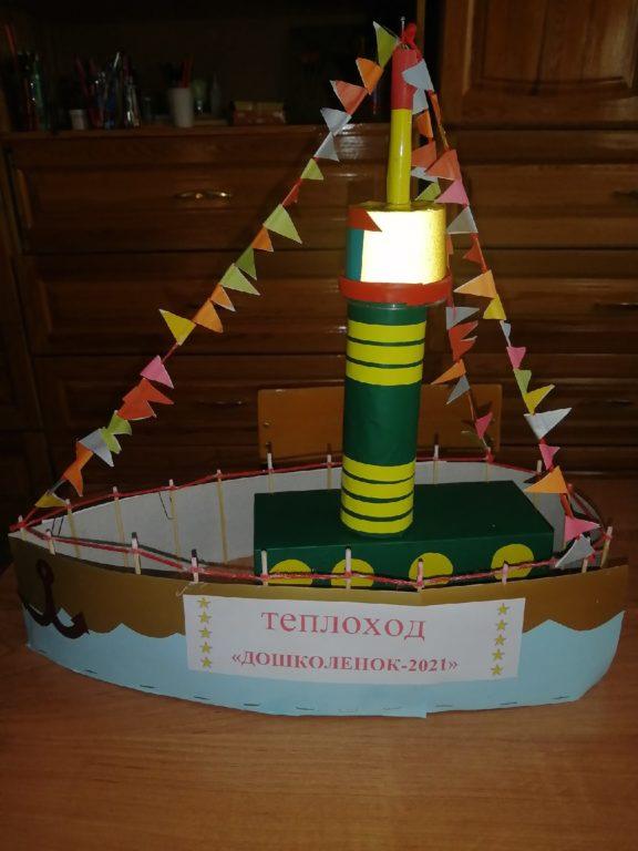 В Доме культуры поселка Шидрово проходит конкурс «Подарок к 23 февраля»