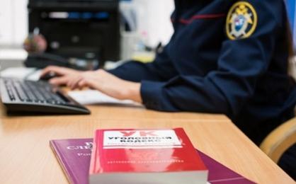 Архангельские подростки создали интернет-магазин по продаже наркотиков