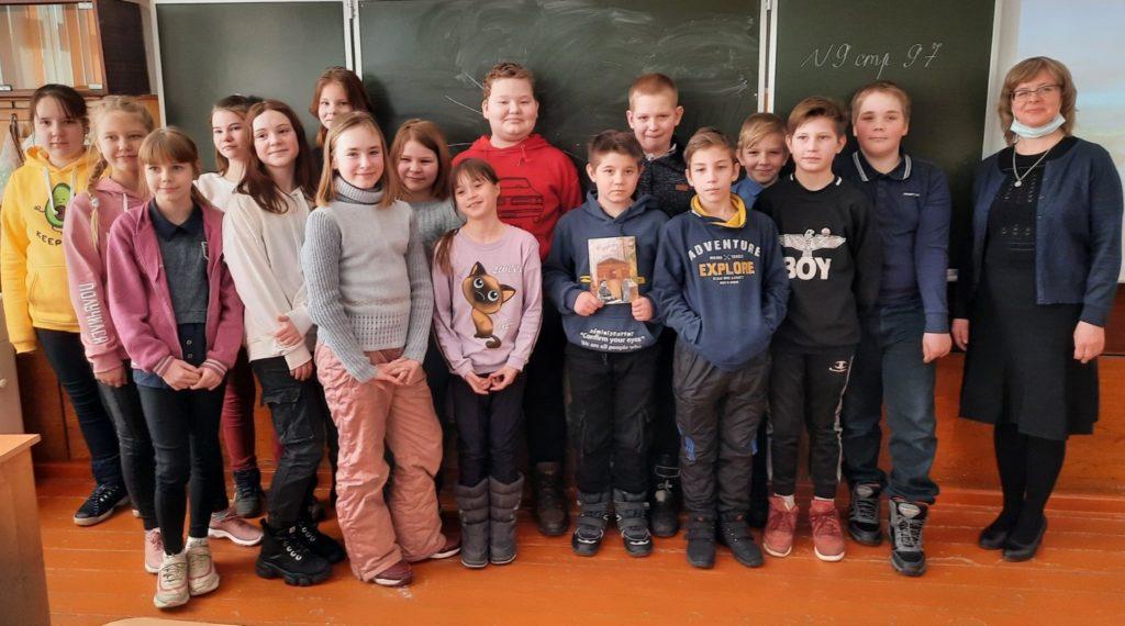 Пятиклассники Рочегодской школы узнали об особо охраняемых территориях района