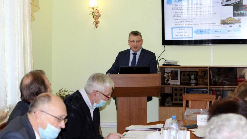 В центре внимания – нацпроект «Образование»: общественный совет при минобре Поморья подвел итоги 2020 года